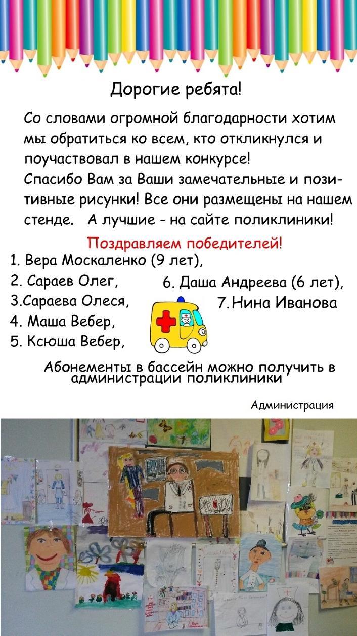 Медицинский центр мз рк