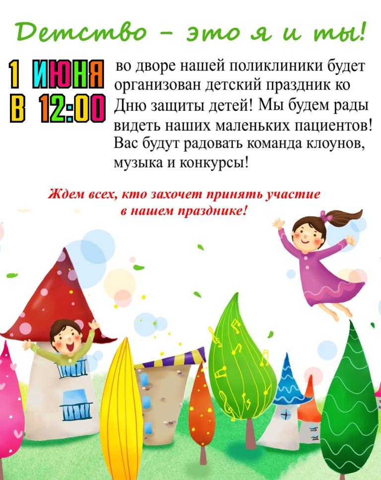 Екатеринбург медицинский центр на визе